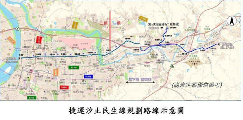 汐止民生線規畫路線。圖/新北市捷運工程局提供