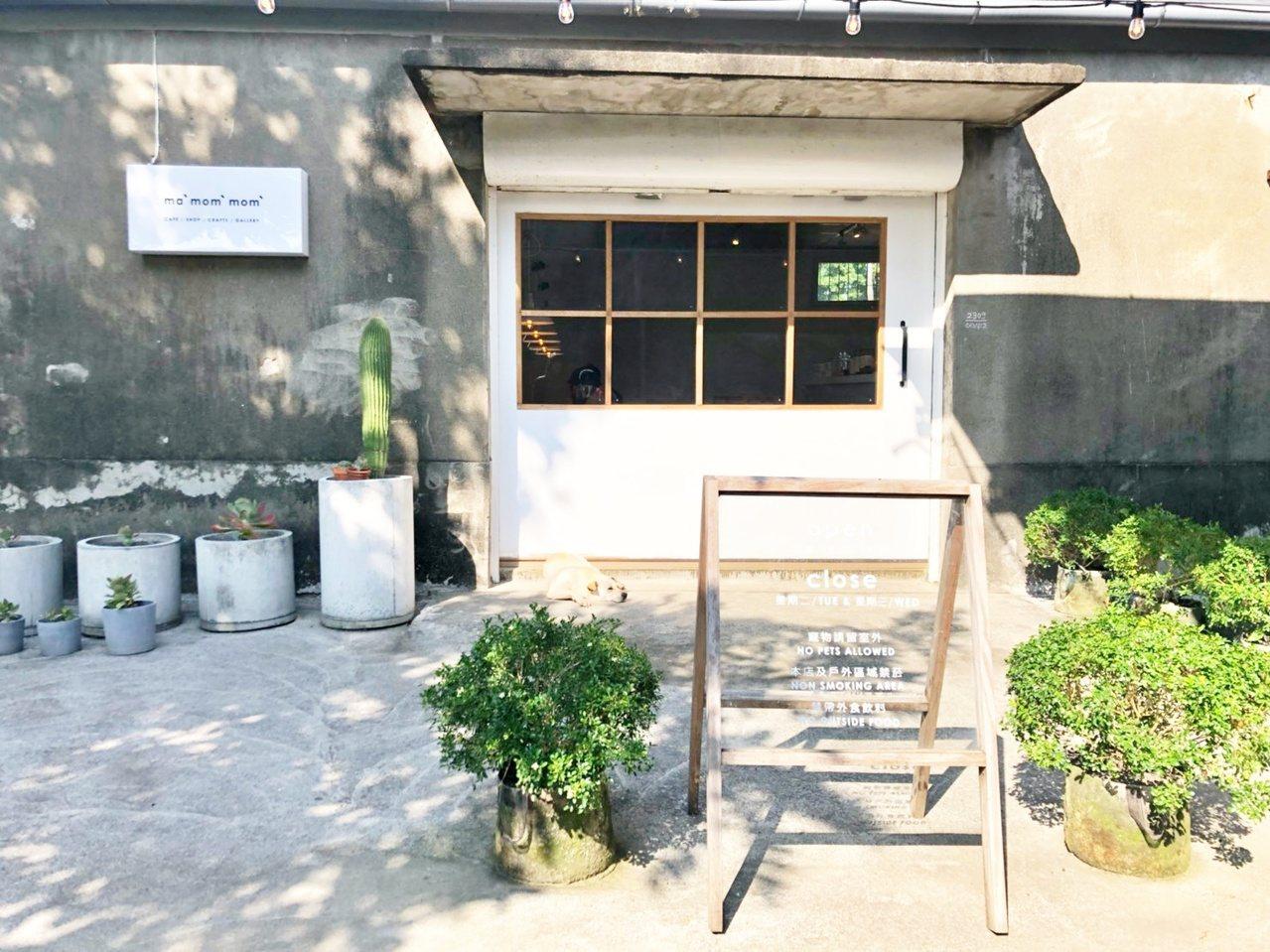 店面是用糖廠舊倉庫改建而成。記者魏妤庭/攝影