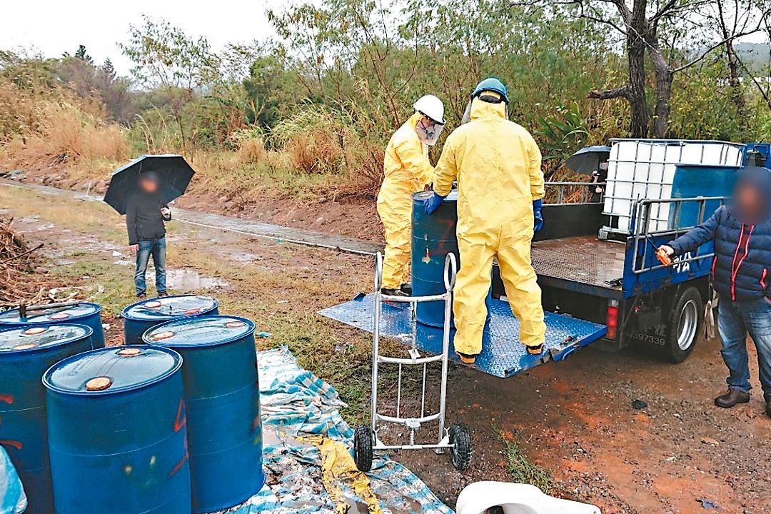 關西7桶有害廢液桶 清理完成