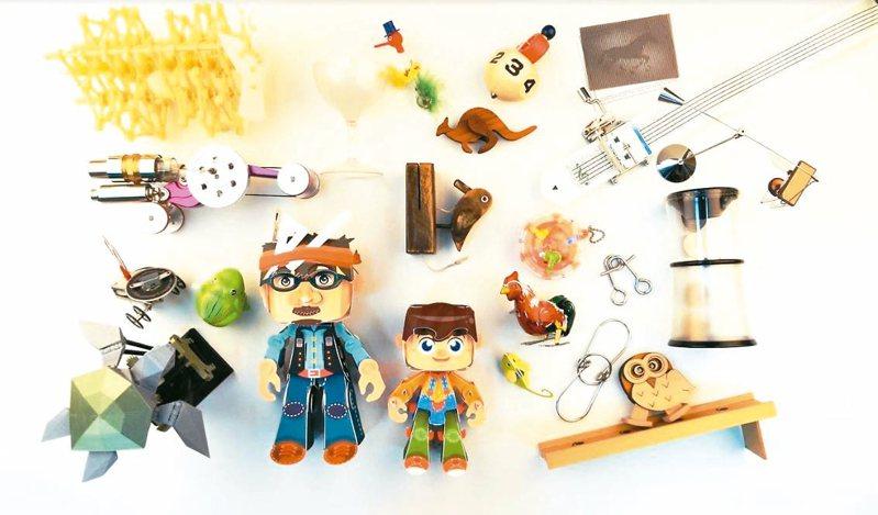 「玩具變變變 創客養成記」邊玩邊學習,預售票熱售中。 圖/野蜂國際開發提供