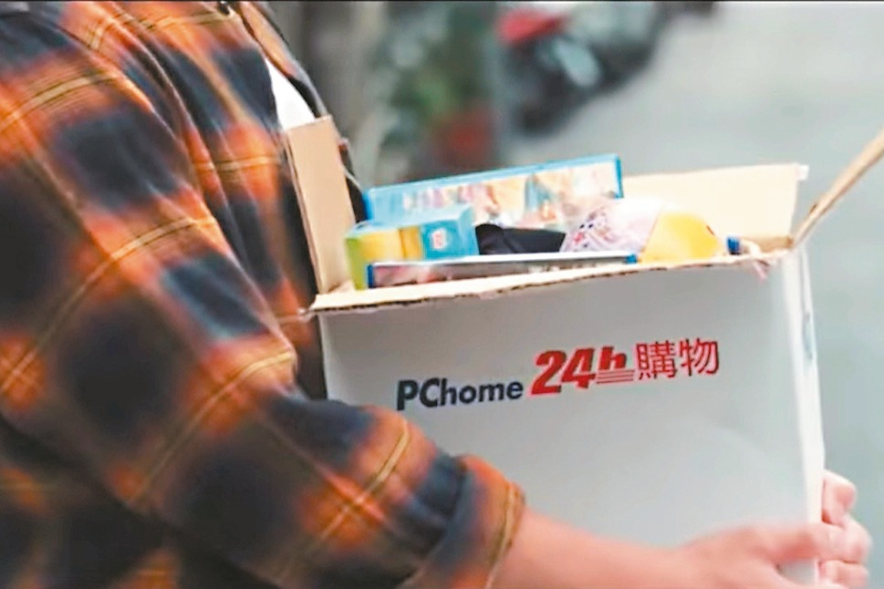 廣告「快跟PChome分手」蝦皮遭訴