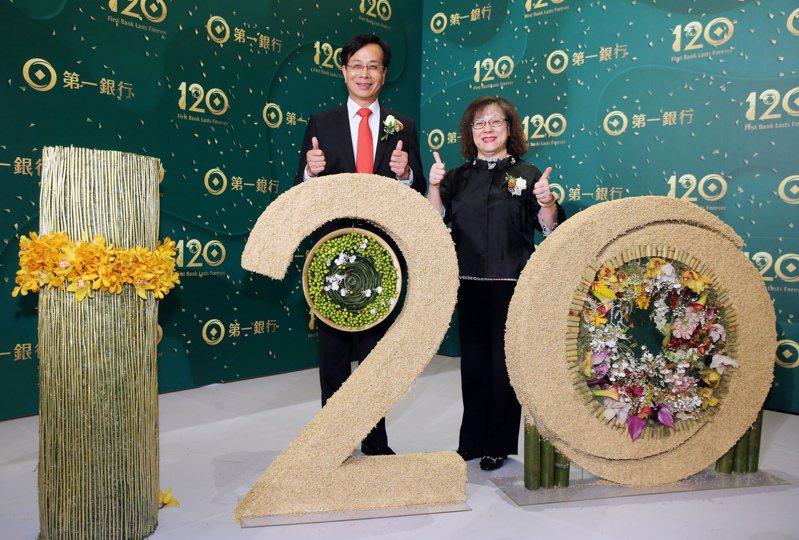 圖為第一銀行董事長廖燦昌(左)與總經理鄭美玲(右)上月出席一銀120周年慶祝會。圖/聯合報系資料照片