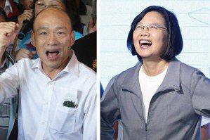韓嗆「選總統不是選爐主」 蔡回批「高雄市民想問市長在哪裡」