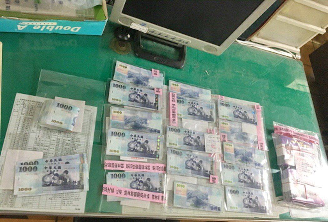 雲林檢警調去年查賄現金賄選,黃查扣69萬元現金。 記者蔡維斌/翻攝