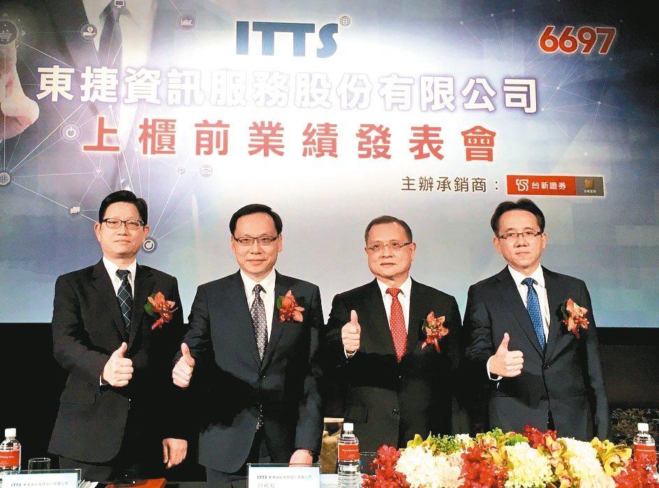 東捷資訊董事長高尚偉(右二)與領導團隊可望帶領東捷再創佳績。 賴俊明/攝影