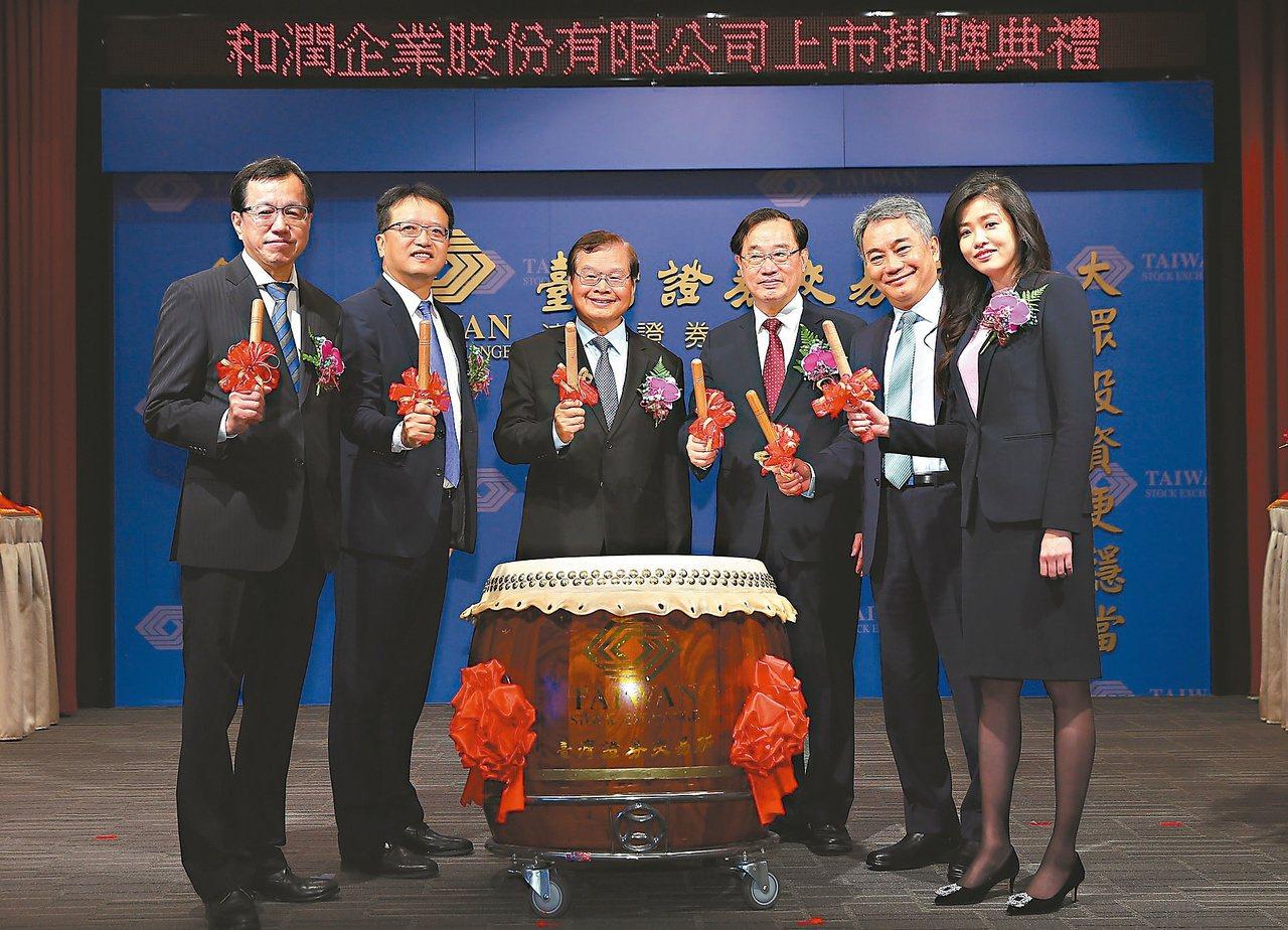 圖為和潤企業正式掛牌上市,在台北101大樓證交所舉行上市掛牌典禮情形。董事長田天...