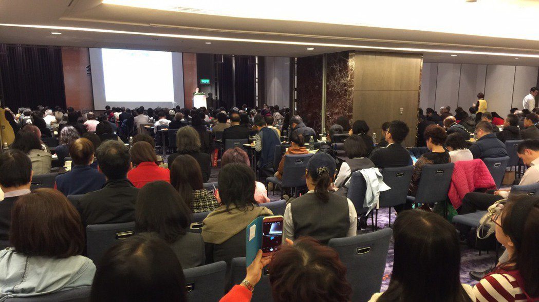 統一證券2020年展望會吸引滿常爆滿客戶聆聽  記者廖賢龍/攝影