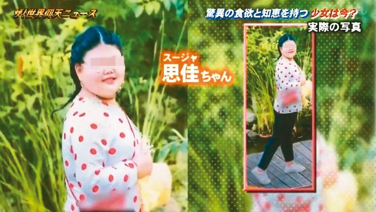 11歲,身高162公分,體重則是95公斤,她終於開始減肥,並立志成為一名減肥醫師...