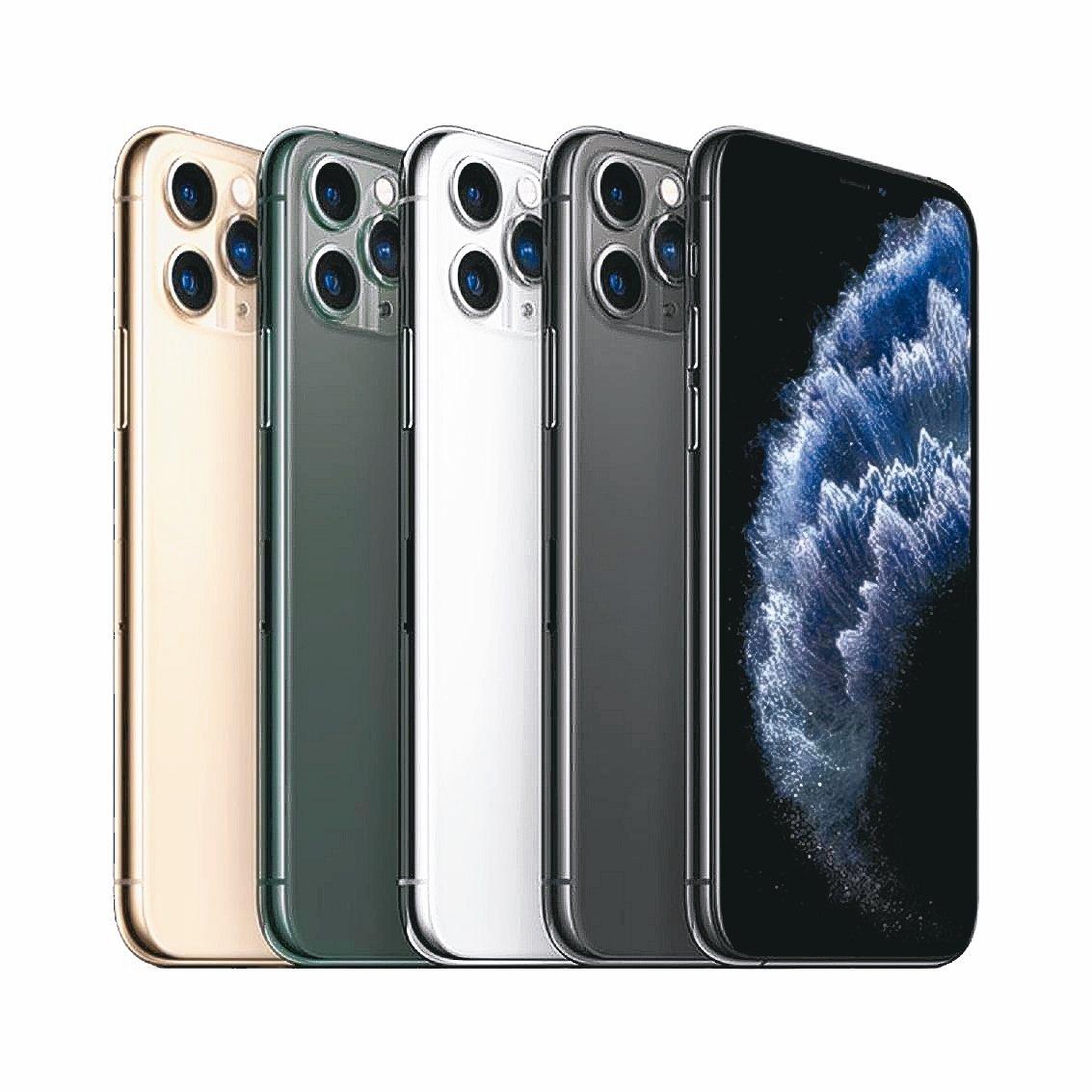 美券商表示iPhone 11 Pro和Max將會開始調整產品庫存。 圖/取自蘋果...