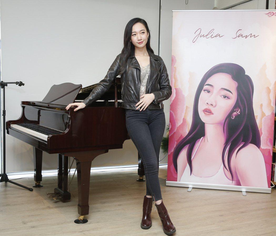R&B女聲吳卓源舉行《5am》新專輯發表會。記者鄭超文/攝影