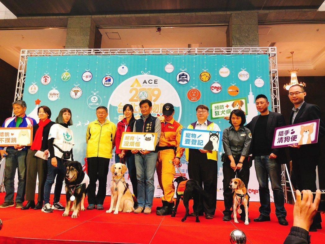 PetTalk說寵物、ACE數位資產交易所、北市動物保護處與台北市獸醫師公會預告...