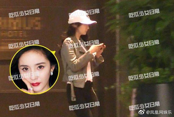 楊冪被爆與魏大勛同住一個飯店。 圖/擷自鳳凰娛樂微博