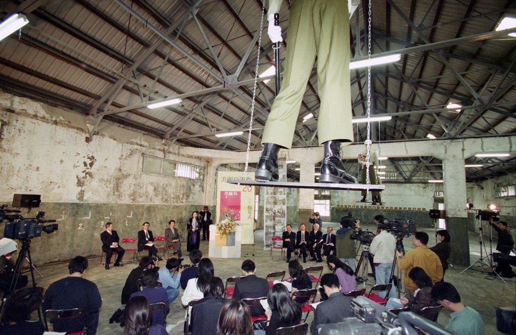 1999年,美麗島事件二十週年,在華山藝文特區舉行記者會。 圖/聯合報系資料照
