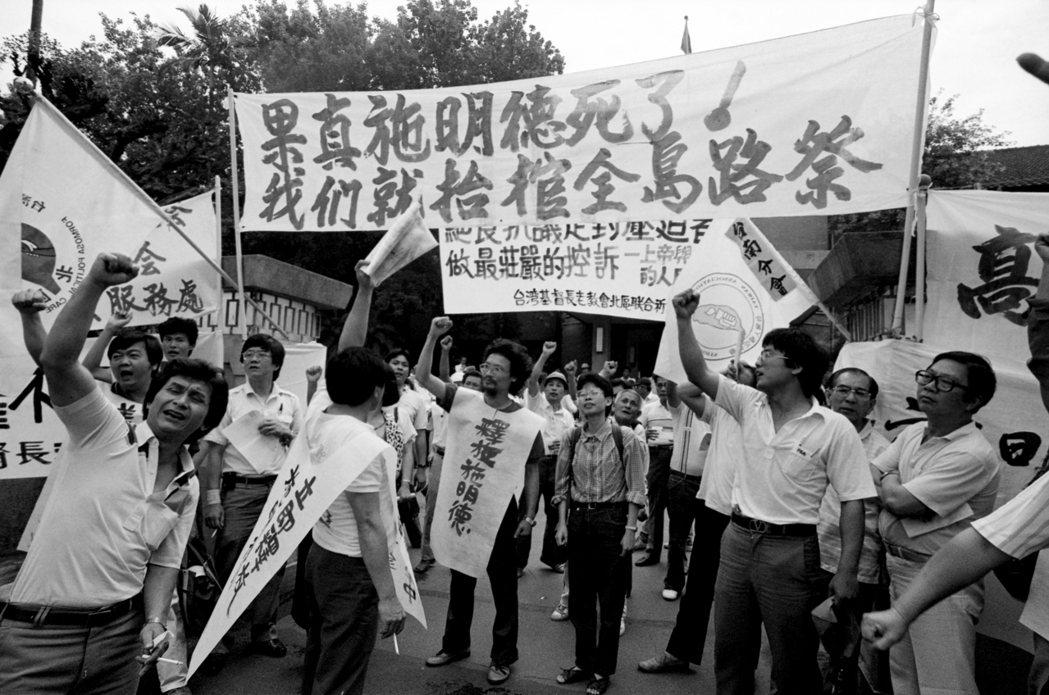 1988年5月,民眾在立法院陳情抗議,要求釋放絕食中的美麗島受刑人施明德。 圖/聯合報系資料照