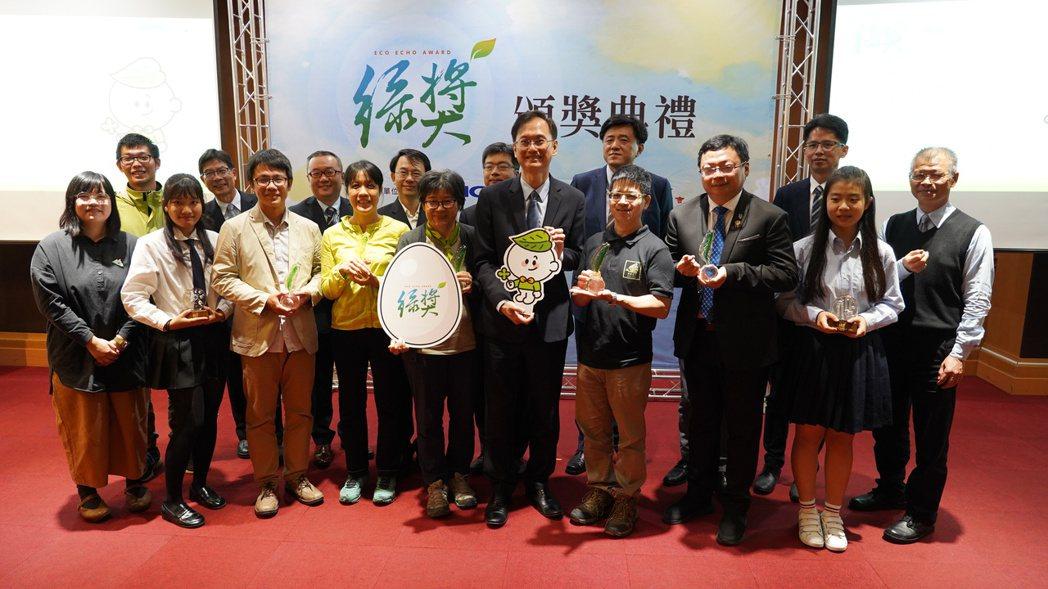第4屆綠獎新增「青少年環境行動獎」,聯電盼藉此提供青少年主動為環境議題發聲的機會...