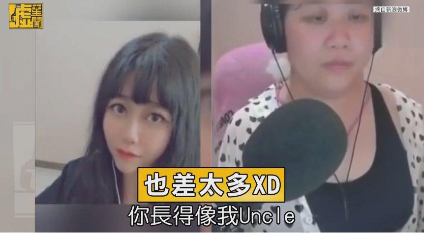 圖/噓星聞影片