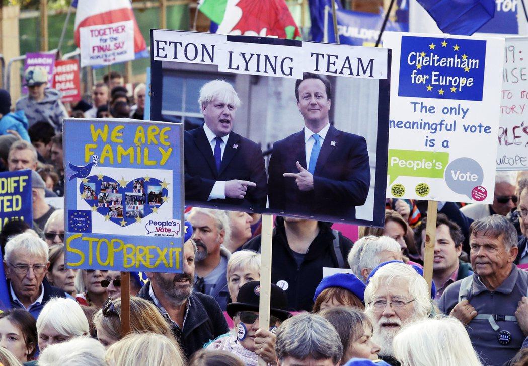 保守黨所謂「Get Brexit Done」,然後再解決其他社會問題的思路,本質...