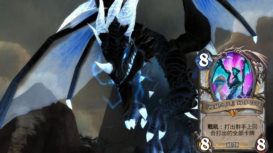 魔獸世界的姆多茲諾與爐石《降臨!遠古巨龍》中的姆多茲諾