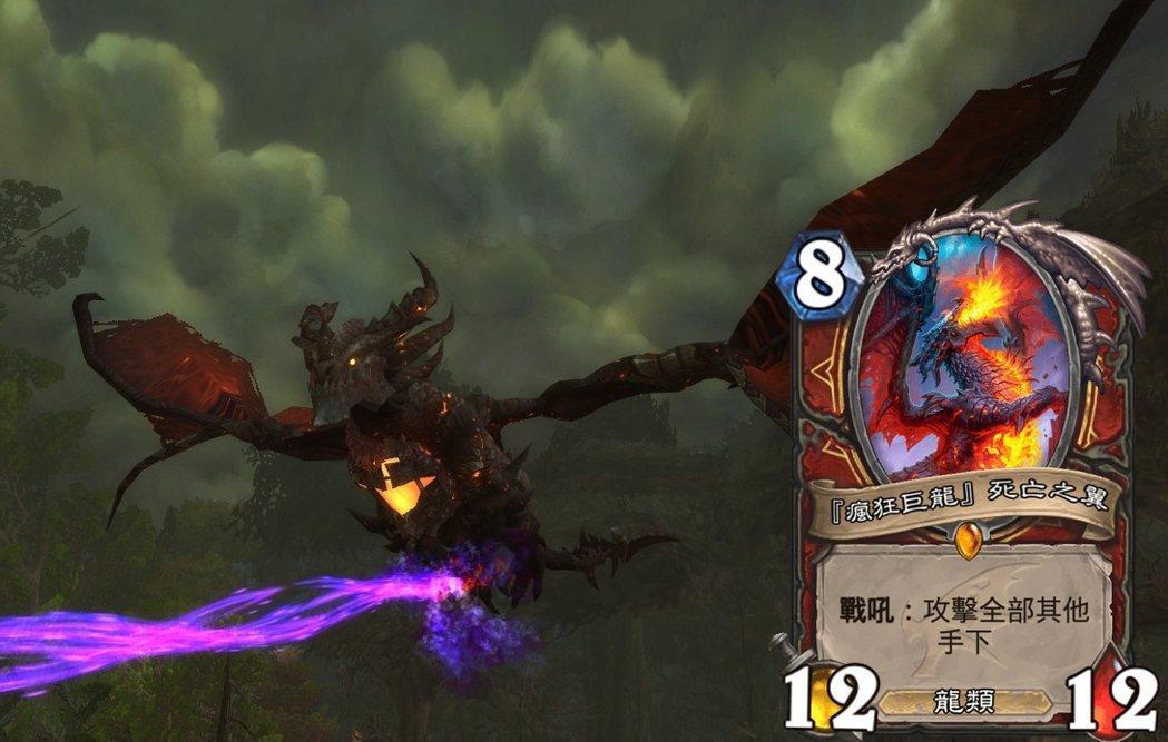 魔獸世界的死亡之翼與爐石《降臨!遠古巨龍》中的死亡之翼