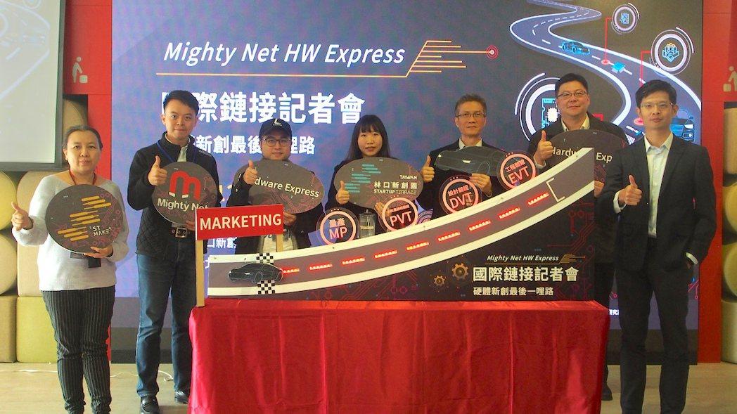 Mighty Net 硬體創業加速計畫吸引了臺灣、新加坡、香港與美國多國新創來台...
