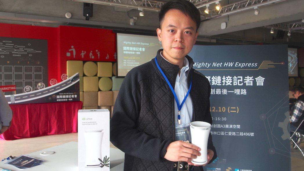 成員來自香港及新加坡的uHoo團隊,開發智能空氣檢測器的過程受Mighty Ne...