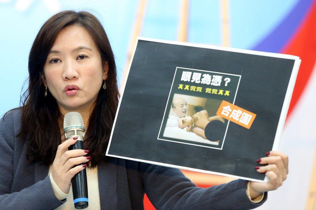 韓國瑜競選辦公室總發言人王淺秋昨天上午公布一張抹黃合成照表示將由律師出面提告。記...