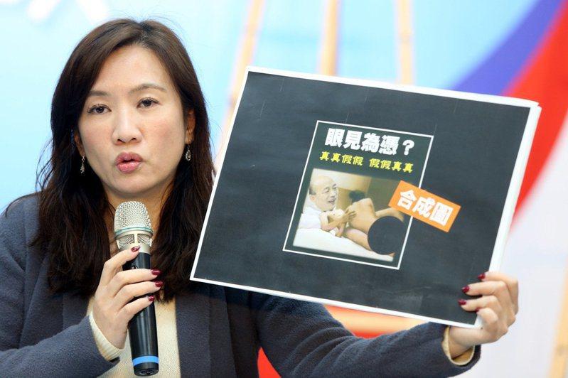 韓國瑜競選辦公室總發言人王淺秋昨天上午公布一張抹黃合成照表示將由律師出面提告。記者邱德祥/攝影