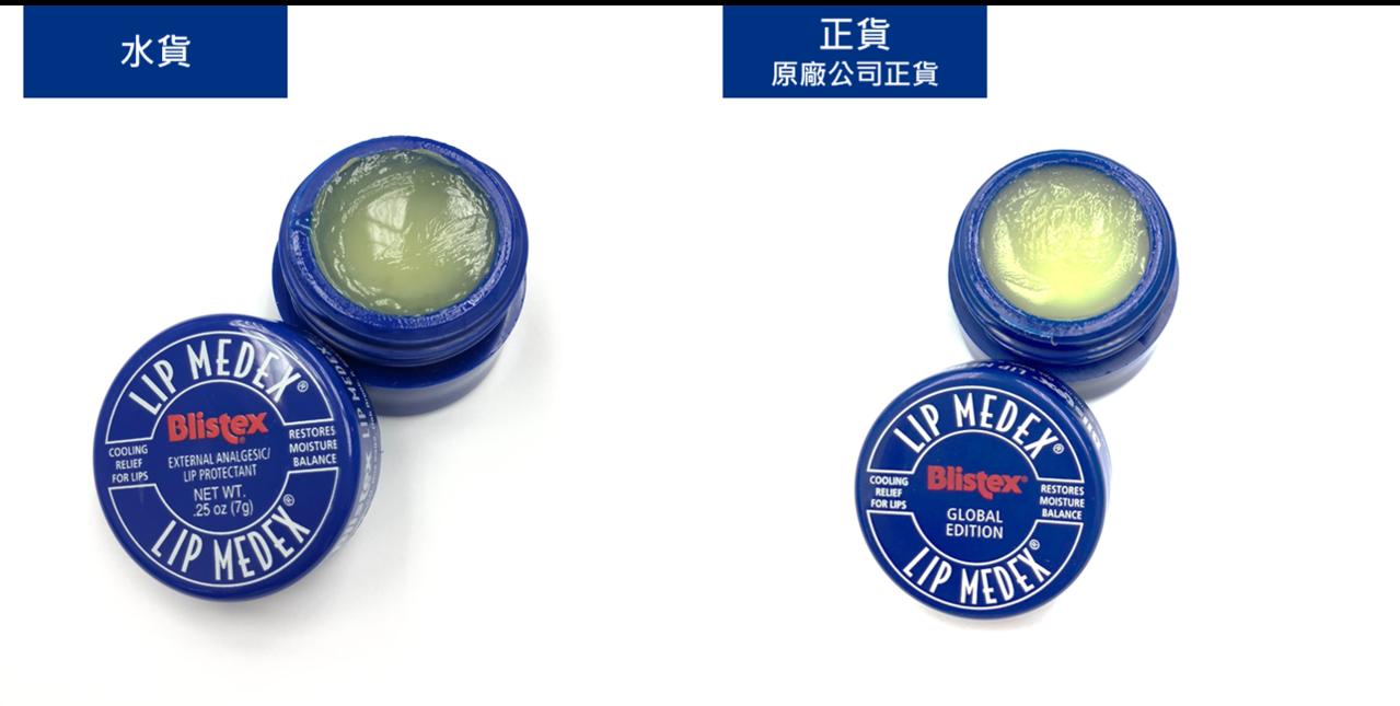 同樣都是小藍罐,水貨版和原廠公司正貨在外包裝上仍有區隔,採購時不妨多留意。圖/傳...