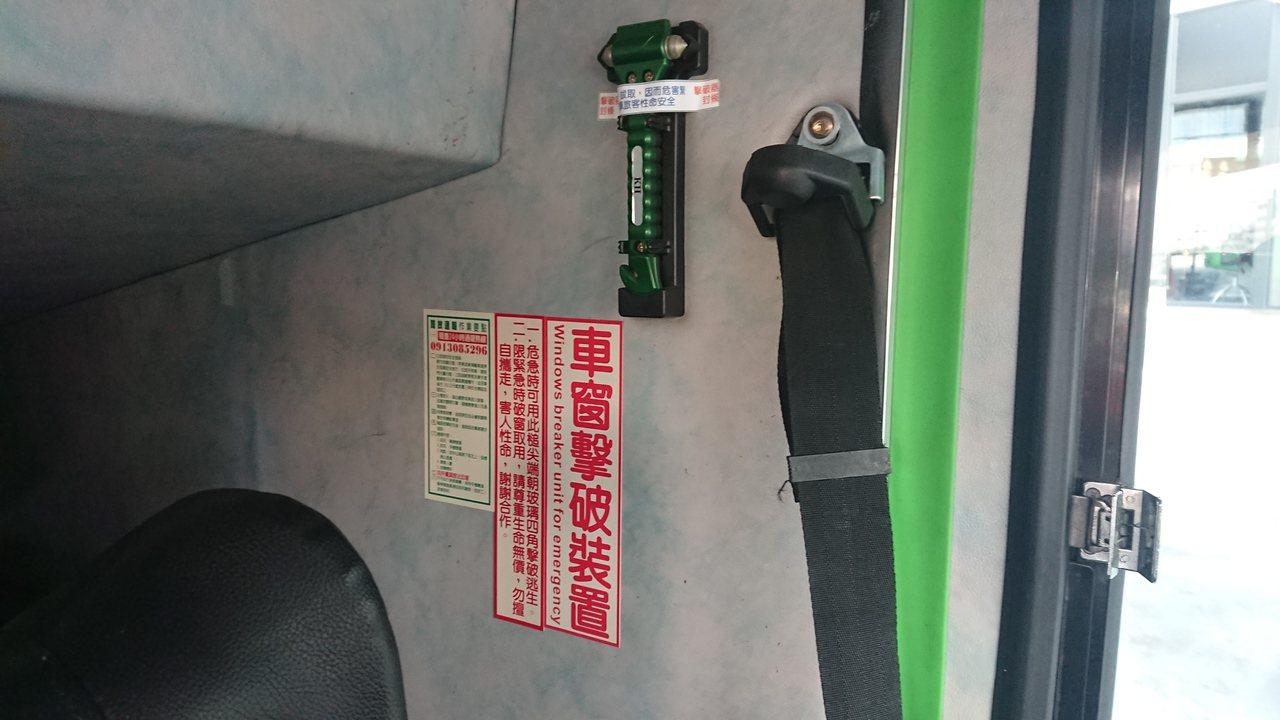 2020台灣燈會將在台中登場,台中市警局交通大隊以簡單的數字口訣,教導遊客搭乘客...