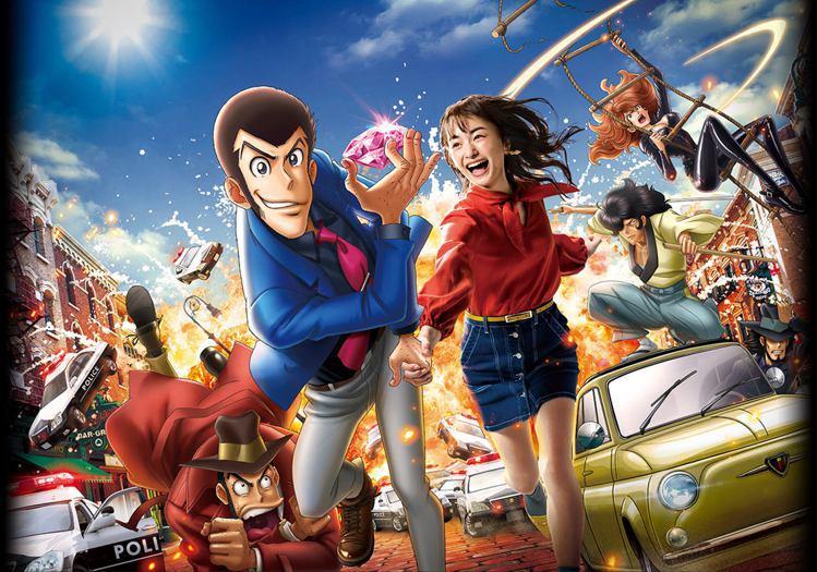 「魯邦三世」將帶來史上第一次的「街頭實境娛樂表演」。圖/擷取自日本環球影城官網