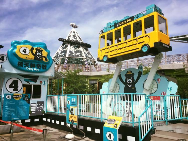 飛天神奇號(飛天巴士)。圖/摘自臺北市立兒童新樂園臉書專頁