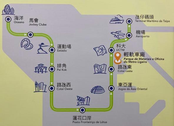 澳門輕軌今天正式開通,全長9.3公里共設11個車站。(央視)