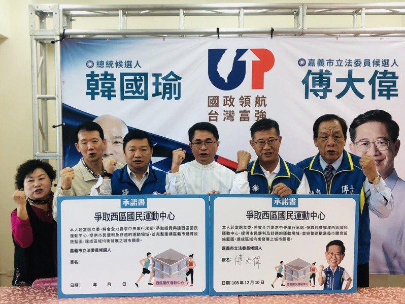國民黨嘉義市立委參選人傅大偉(右二)簽署爭取興建的承諾書,希望對手王美惠共同來爭取。記者李承穎/攝影