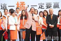 影/宋楚瑜總部成立 高喊「藍綠推兩邊 人民擺中間」
