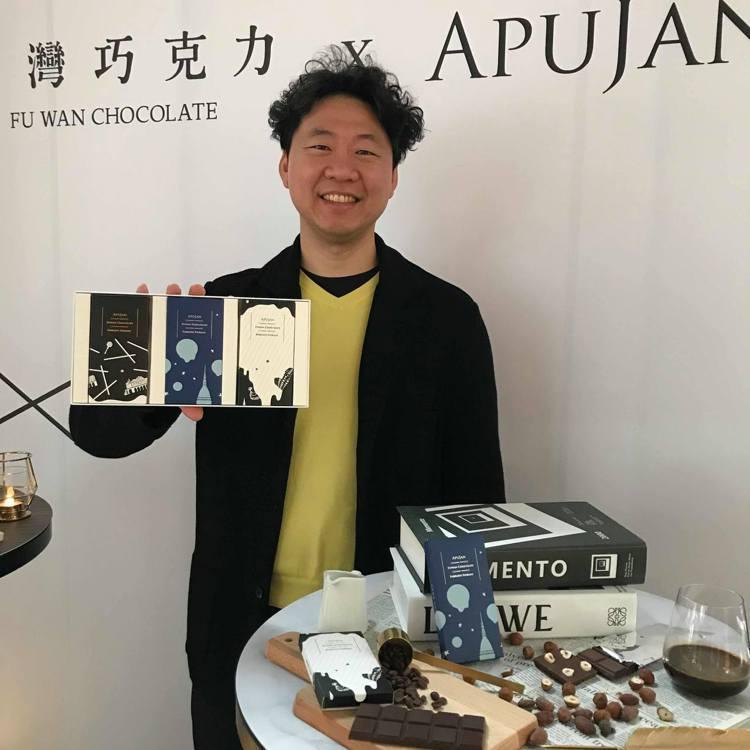 福灣巧克力創辦人許華仁形容「福灣 X APUJAN聯名巧克力禮盒」是一次有趣的合...