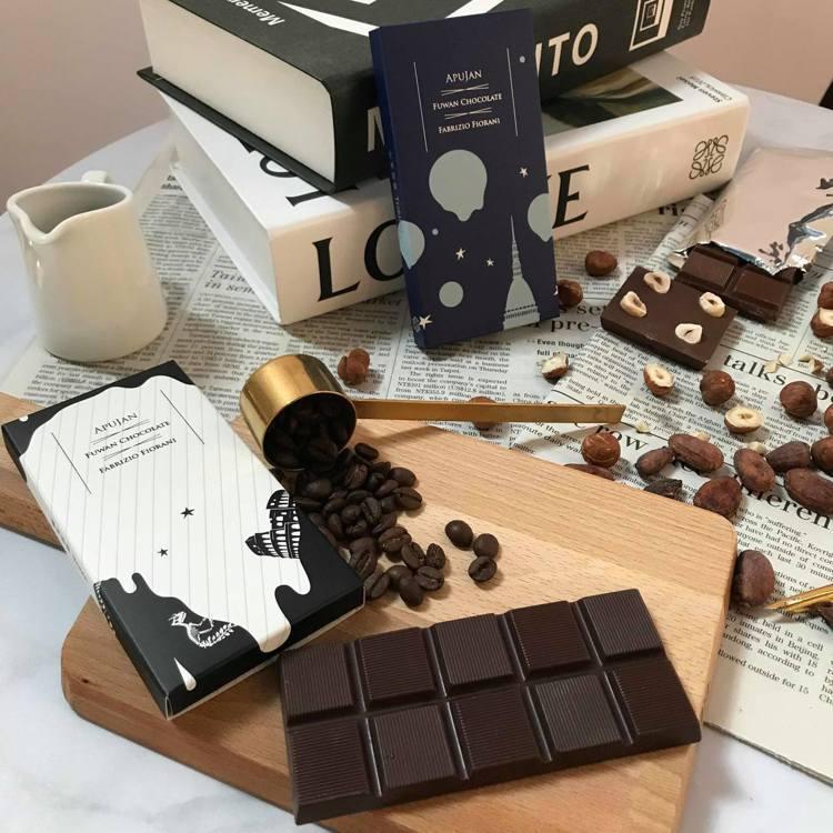 「福灣 X APUJAN聯名巧克力禮盒」共有3款風味獨特的包裝與口味。記者陳立儀...