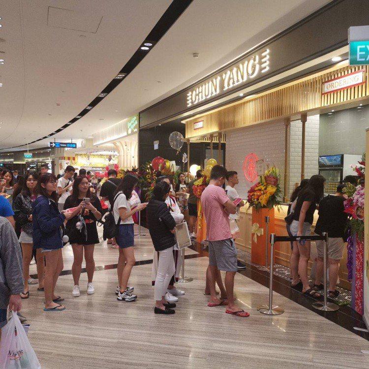 春陽茶事新加坡首店吸引粉絲排隊搶購。圖/春陽茶事提供