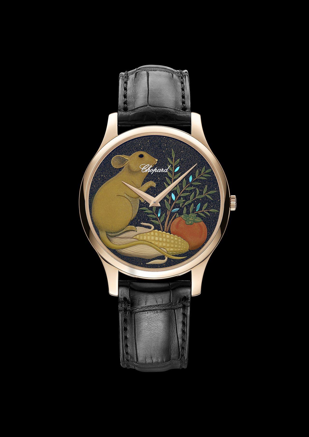 蕭邦,L.U.CXP Urushi Year of the Rat鼠年蒔繪腕表...