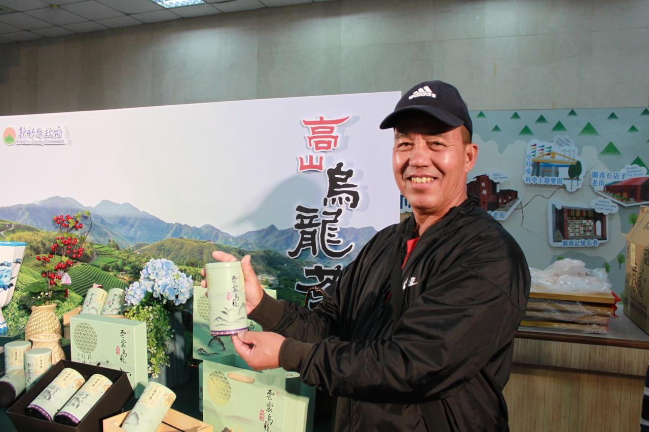 新竹縣「雲裳烏龍」高山特等茶頒獎 1台斤18萬標出