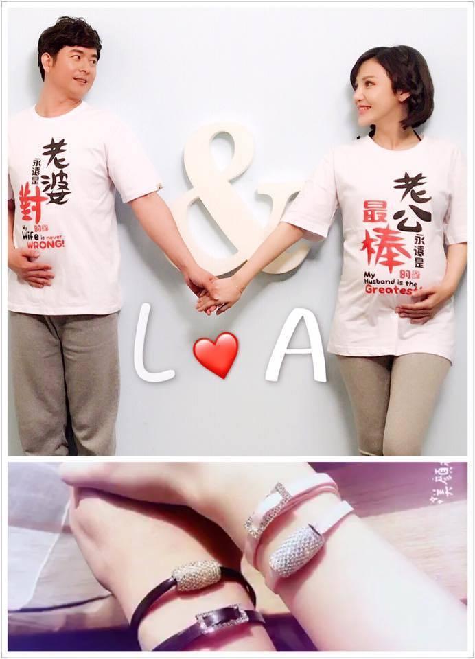 陳子玄和老公林建隆鬧過婚變。圖/摘自臉書