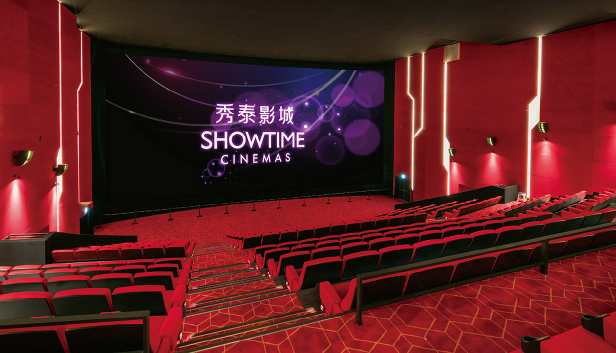 秀泰影城在二期打造10間影廳、提供1千個座位。圖/麗寶提供