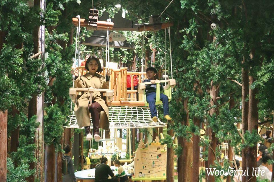 Wooderful Life木育森林進駐二期推出7大體驗區。圖/摘自Wooder...