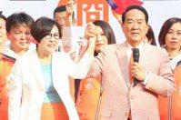影/韓國瑜轟假民調 宋楚瑜打臉:國民黨2000年就開始做