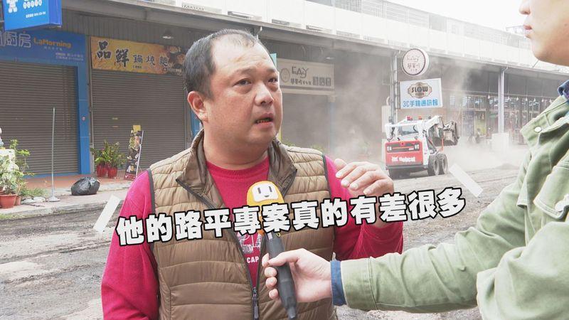 記者實地走訪高雄,針對韓市府主打的路平,鳳山的翁先生表示過去出門騎車、開車都要很小心,一個不留神就會因為路面坑洞而摔車,他表示重鋪過的路讓他出門覺得很安心。記者徐宇威攝影