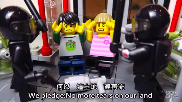 台灣一名樂高達人,利用樂高人偶和零件,呈現一幕幕香港人示威的畫面。圖/翻攝自臉書...