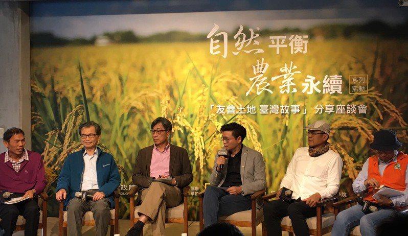 農委會今天與國家地理雜誌舉辦「自然平衡農業永續」座談會。記者吳姿賢/攝影