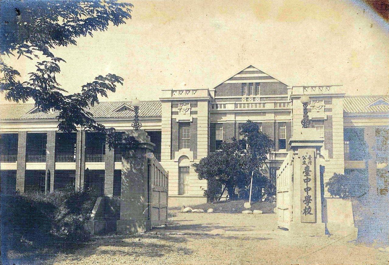 台中一中創校時原名「臺中中學校」,1922年2月日本成立台中二中,一中因此更名「...