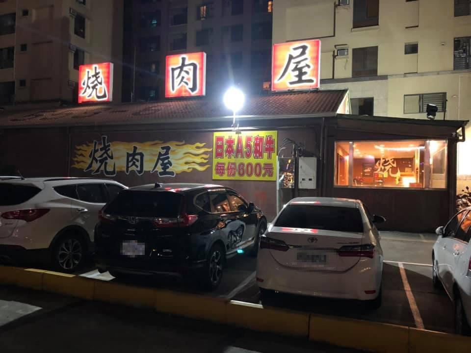 已有20年歷史的燒肉屋明誠店已熄燈落幕。圖/擷取自燒肉屋明誠店臉書粉絲頁