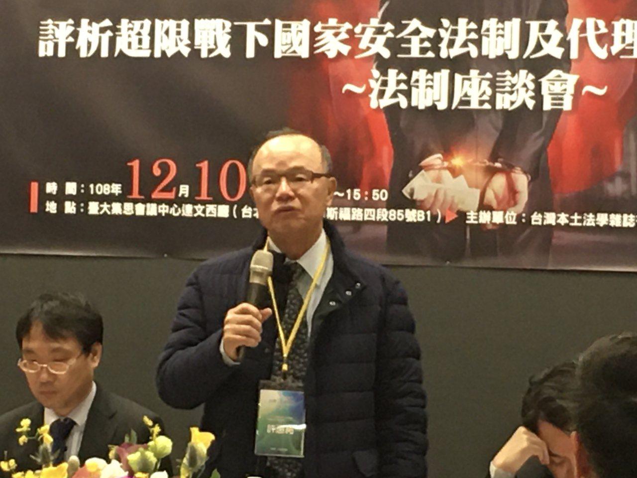 國安局前局長許惠祐認為,台灣國安法制需要進行大翻修與大統整。記者林則宏/攝影