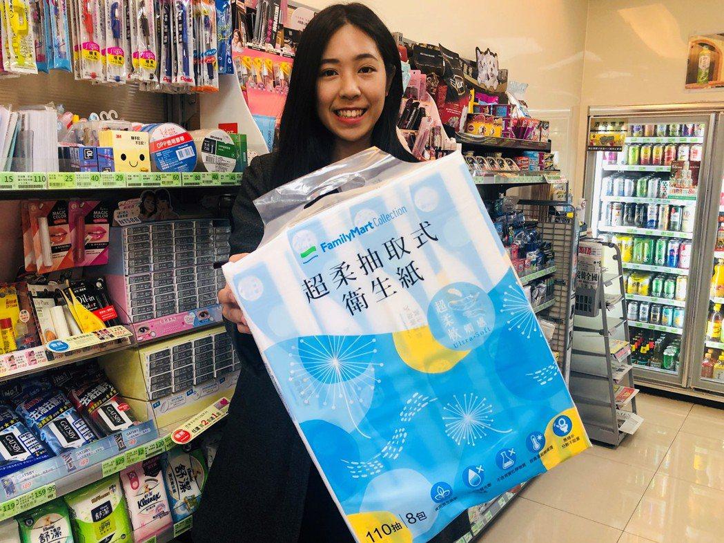 全家便利商店FamilyMart Collection新推出紙質加厚、柔軟度再升...